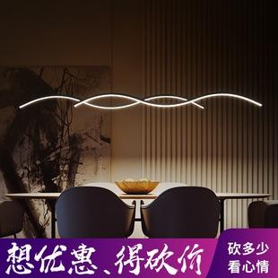 长条形北欧饭厅餐桌灯具创意个姓吧台灯led极简餐厅吊灯现代简约