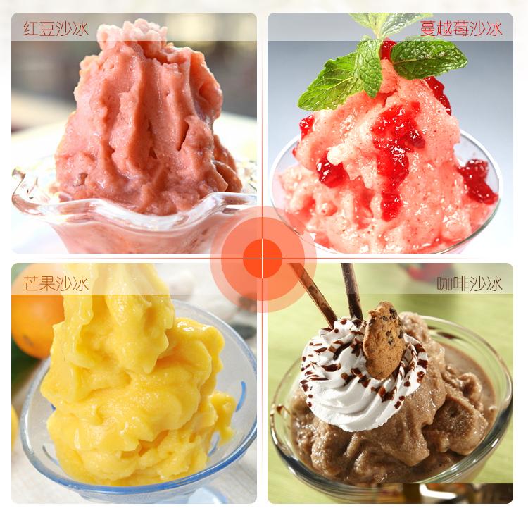 沙冰粉冷饮原料 白冰沙粉1kg 奶茶店原料包邮 冰沙刨冰专用 甜品