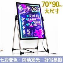 Optical vision LED fluorescent Board handwritten board electronic fluorescent board 70 90 advertising luminescent WordPad fluorescent blackboard Large Shop hotel door luminescent character bracket vertical can be suspended