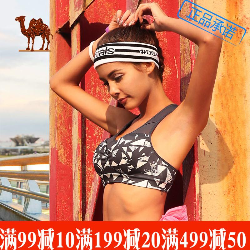 骆驼运动内衣女 防震跑步背心 瑜伽全罩杯无钢圈运动文胸
