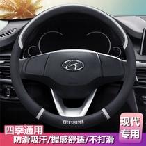 北京现代ix35领动伊兰特悦动25悦纳名图朗动瑞纳方向盘套四季通用