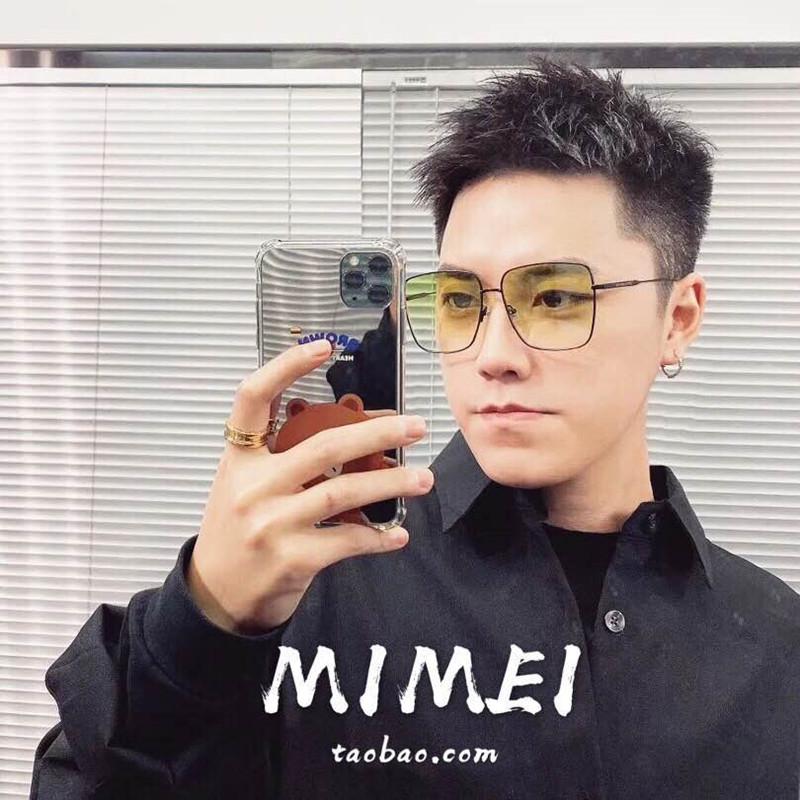 GM huachenyu same large Frame Sunglasses Women Korean version changing green UV Sunglasses male face thin