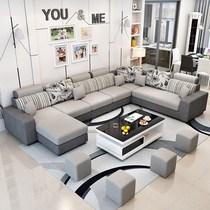 型沙发转角组合U可拆洗大小户型客厅整装家具简约现代布艺沙发