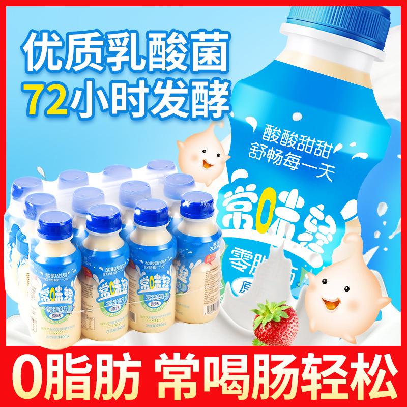 乳酸菌饮料儿童酸奶益生菌饮品早餐牛奶340mlx12大瓶整箱批发包邮图片