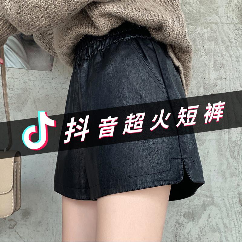 皮短裤女2019新款秋冬季外穿阔腿宽松pu皮裤百搭高腰大码时尚显瘦