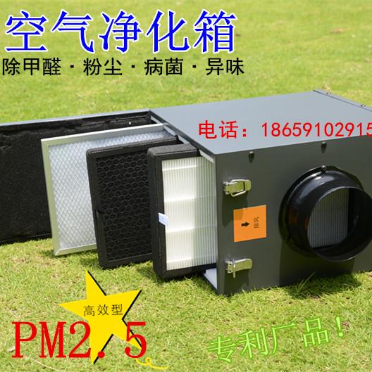 [室内新风系统江苏厂室内新风系统]新风系统空气净化器过滤器管道过滤箱P月销量0件仅售61.75元