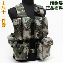 正品06单兵战斗携行具陆战术背心07迷彩马甲95作训装具配件弹袋