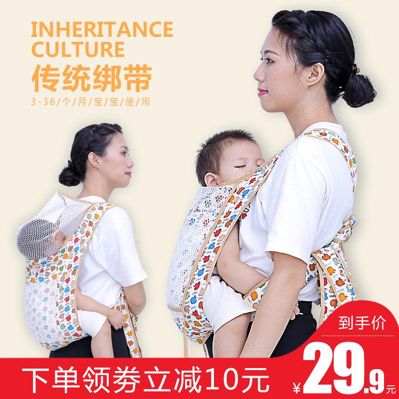 传统老式四爪绑带宝宝简易轻便背带