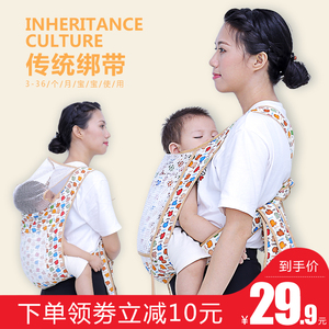 传统老式四爪绑带婴儿宝宝背带简易轻便大孩儿童四季通用后背长爪