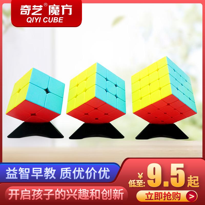 Детские игрушки Артикул 550274804494