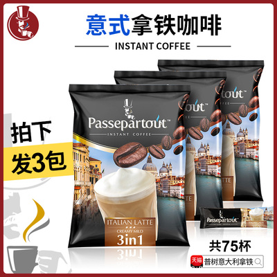 Pushu Italian Latte 3-in-1 Instant Coffee, Milky, Smooth, Bitter and Not Sweet, Vietnam Imported 3 Bags of 75 Bars