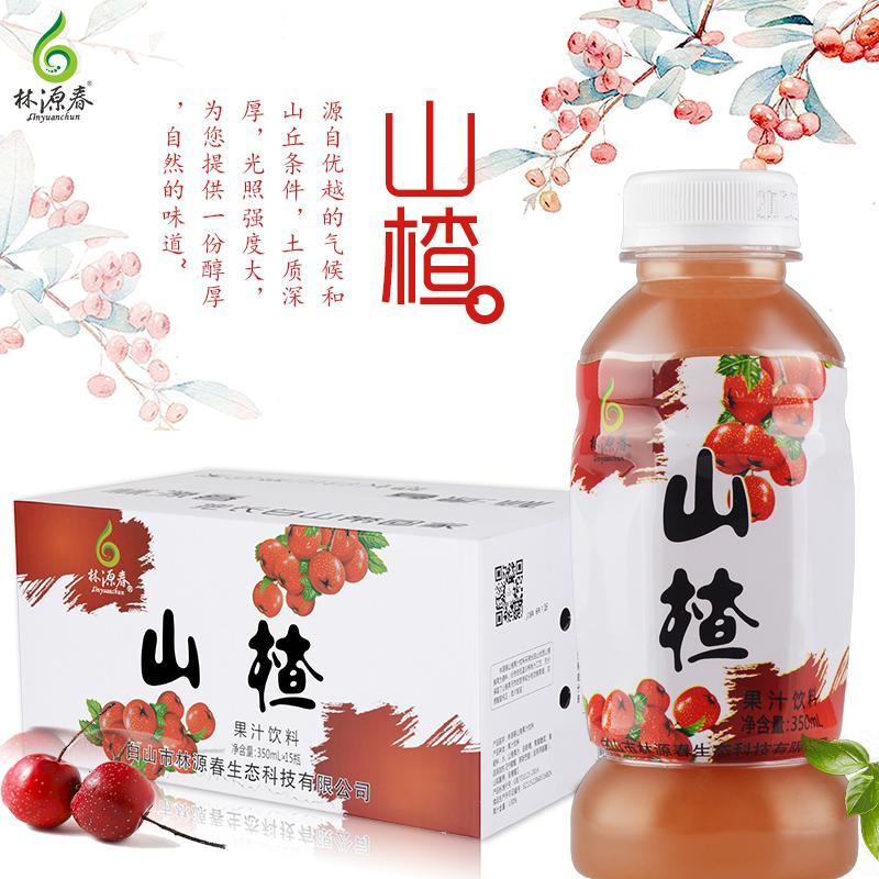 林源春山楂饮料批发山楂汁果汁饮料350ml*15瓶装整箱低价果味饮品