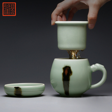 Guanfu Museum Longquan celadon Guanfu Dudu cup the same ceramic office cup with cover and filter cup
