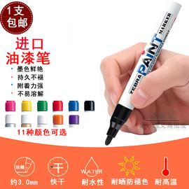 斑马油漆笔 黑色 不掉色金属补漆笔家具修补上色笔diy一套涂鸦笔