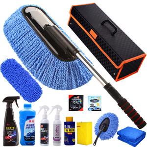 汽车用品洗车工具擦车拖把除尘掸子神器刷车刷子套装清洁工具大全