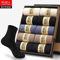 南极人袜子男中筒精梳全棉短袜防臭吸汗纯棉冬季男袜加厚秋冬长袜