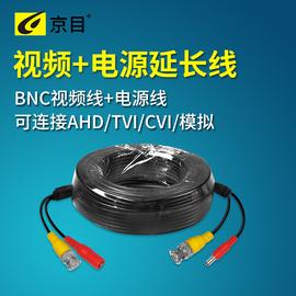 视频电源一体线成品监控延长线加粗6灯阵列TVI传输50米同轴AHD