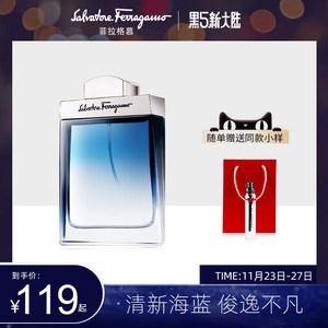 菲拉格慕蓝色经典男士香水持久淡香清新男人味弗洛蒙古龙水正品男