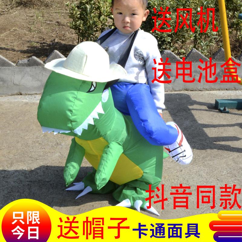 Ребенок динозавр одежда газированный брюки ребенок крепления производительность хорошо идти сделать смех для взрослых динозавр одежда газированный одежда