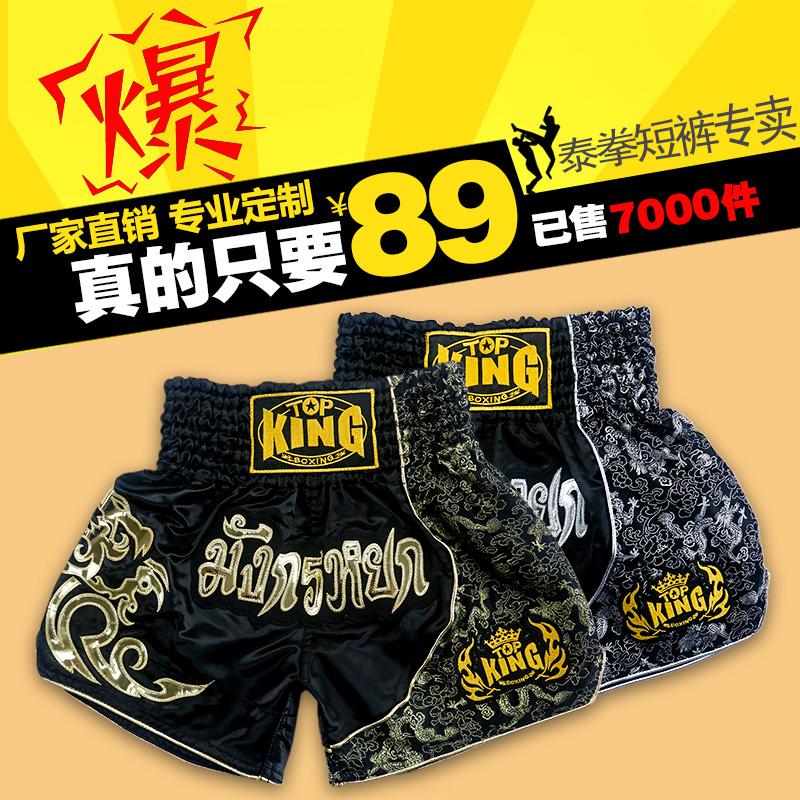 TWINS Thailand TOPKING соло Muay Thai шорты Профессиональный бокс Sanda Wear Training Fight Shorts мужские и женские