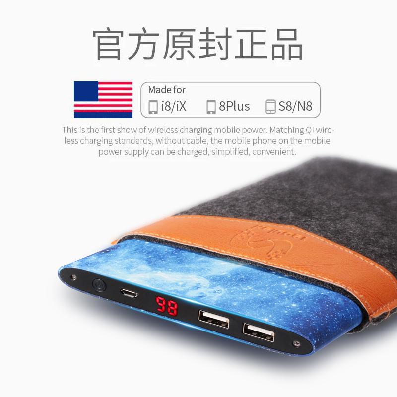 �Z希 充���超薄20000毫安大容量便�y移�与�源卡通快�_�O果7通用