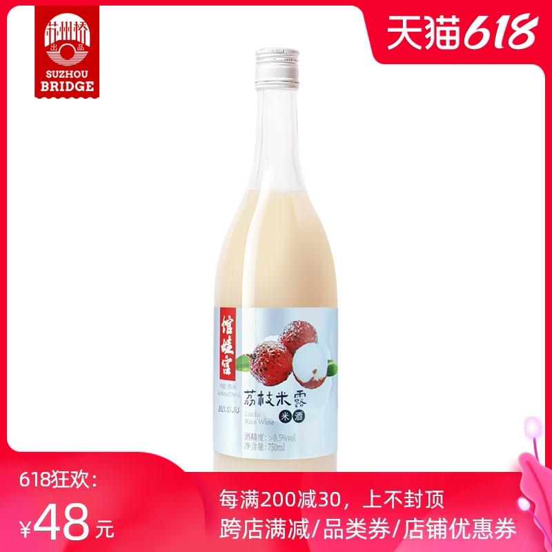 馆娃宫0.5度荔枝米露米酒糯米酿造低度女生聚会钱义兴百年窖坊