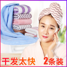 Dry hair hat, women's water absorption quick dry bath hat, super strong hair wiping towel, hair washing towel, lovely and thickened bath towel hat