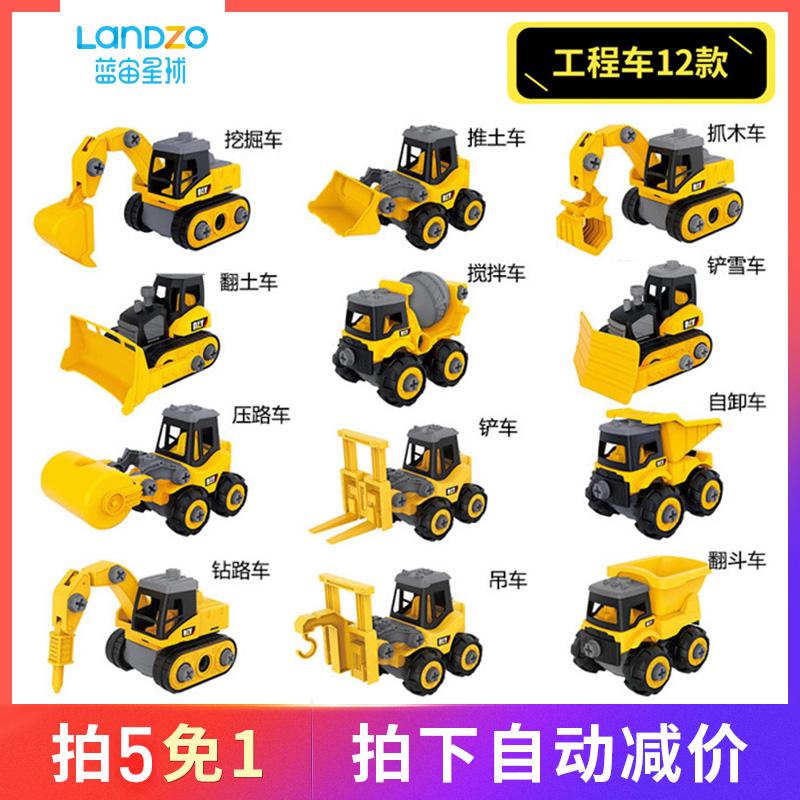 儿童工程车玩具可拆卸螺丝拆装组拼装仿真挖土机小车车益智挖掘机
