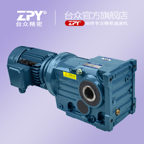 K Series Gear reducer motor with reducer low noise reducer hard tooth surface reducer k37-k187