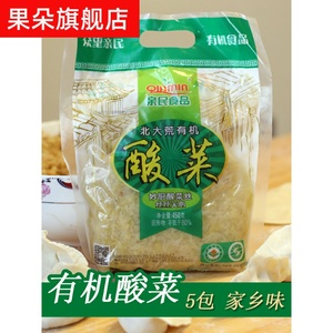 北大荒有机酸菜丝450g*5传统酸菜