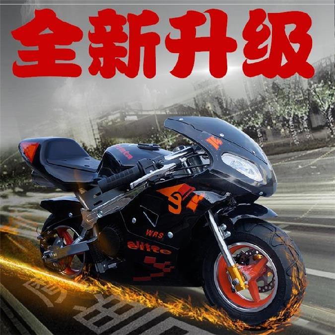 Квадрациклы Артикул 606609348203