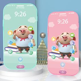 可咬仿真小孩手机玩具触屏电话模型