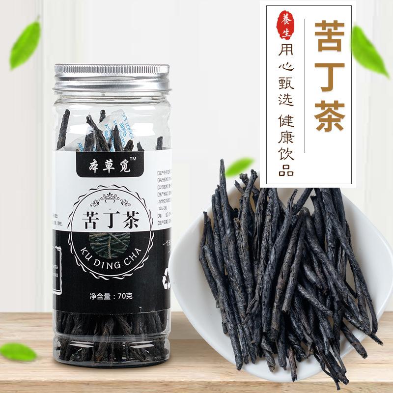 本草觅苦丁茶 天然优质花草茶 大叶苦丁茶 瓶装 70克