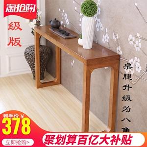 新中式玄关桌窄边桌进门靠墙客厅美式实木玄关柜现代简约轻奢案台