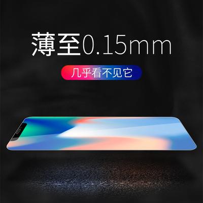 蘋果x超薄鋼化膜前后iphonex手機膜xr/xs玻璃貼膜xsmax全屏覆蓋防藍光屏保0.15mm半屏背面xmax屏幕保護膜max