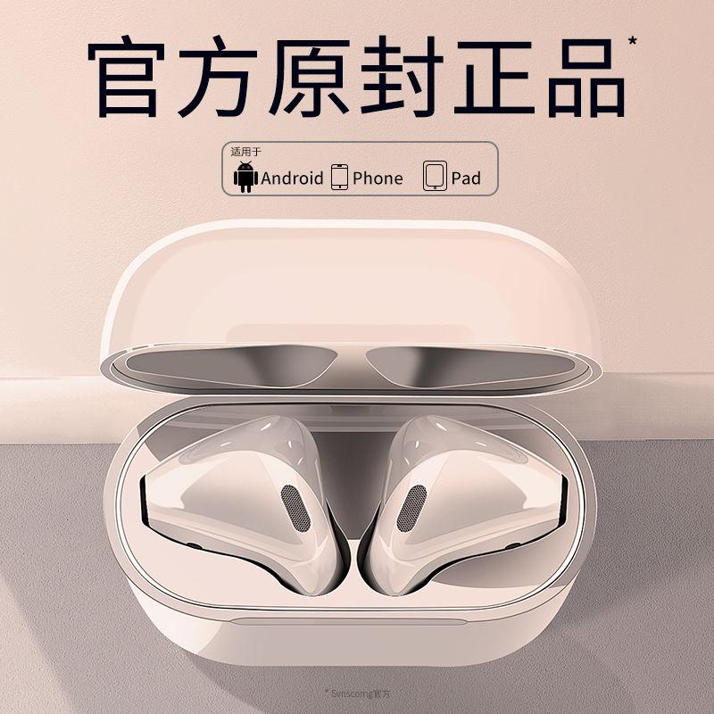 无线蓝牙双耳苹果oppo vivo华为耳机使用评测
