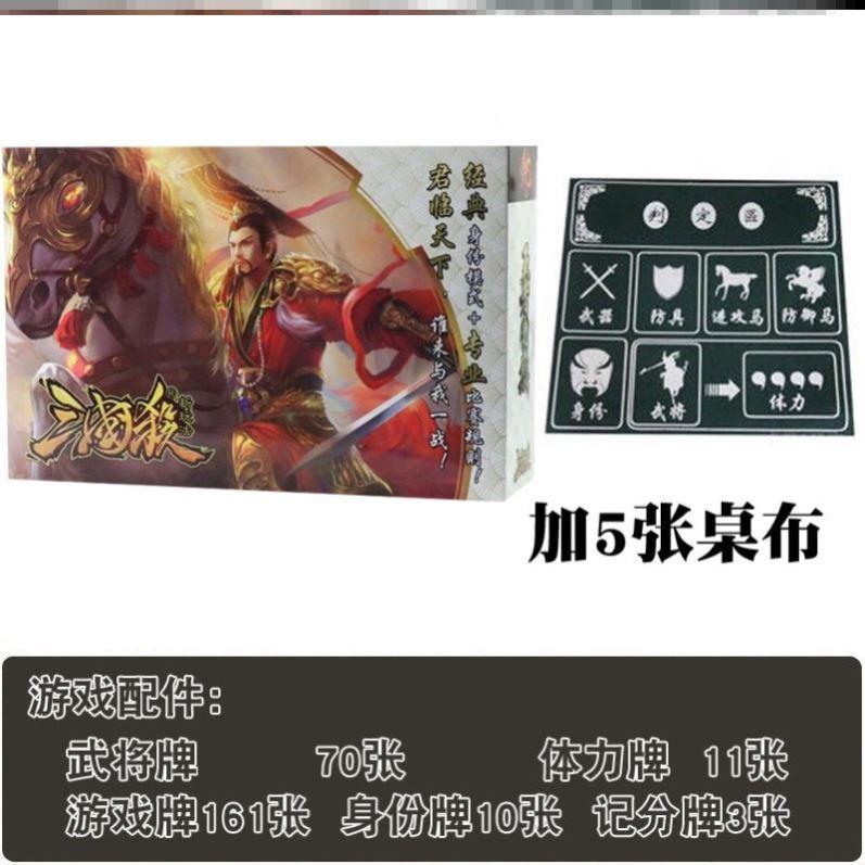 福彩3b试机号开机号 下载最新版本APP手机版
