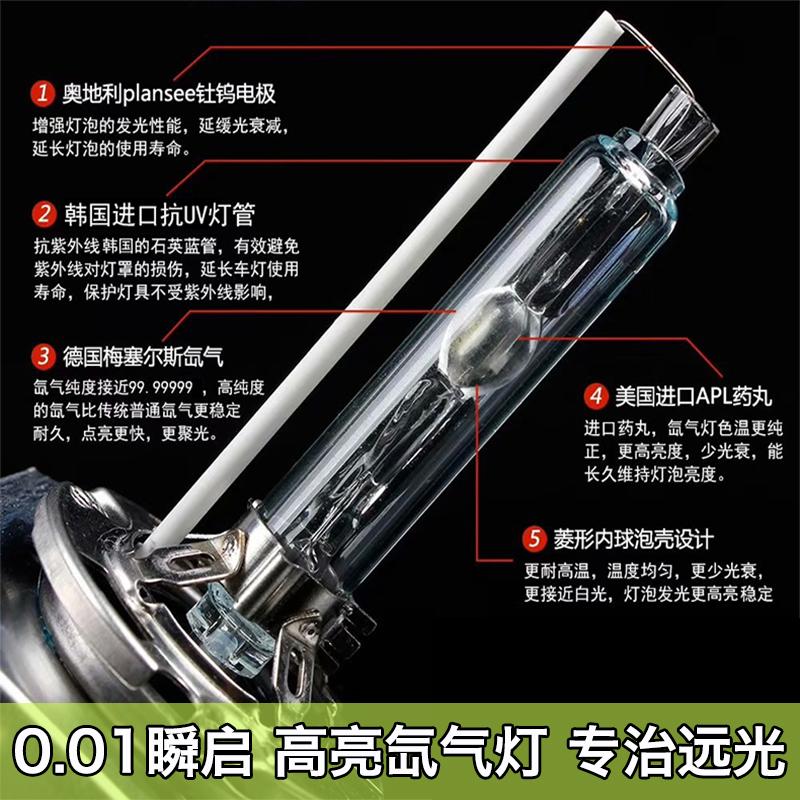 高亮hid氙气灯泡H1 H4 H7H119012 65W 55W强光超亮快启氙气大灯泡