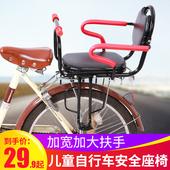 电动自行车后置儿童座椅单车宝宝座椅折叠车安全座椅加厚坐椅后置