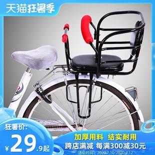 自行车后置儿童安全座椅单车宝宝座椅折叠车雨棚加厚椅遮阳棚棉棚