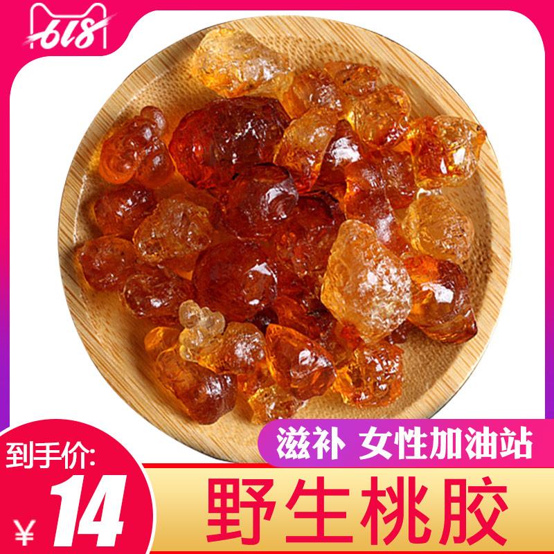 云南桃胶250g天然野生桃胶雪燕皂角米组合雪莲子小包装食用桃胶