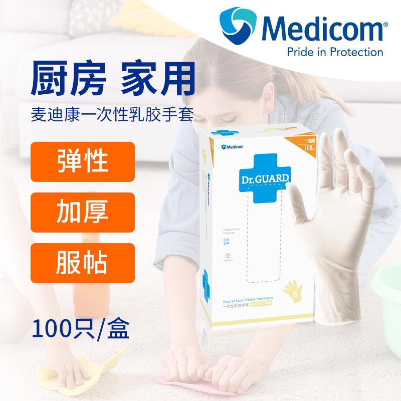 MEDICOM madicon disposable gloves latex nitrile rubber household dishwashing work protection kitchen