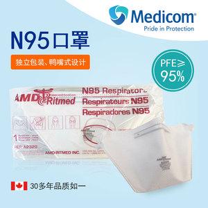 12日9点:30元   Medicom 麦迪康 N95 一次性鸭嘴式口罩 独立包装 5只