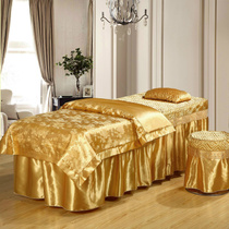 On the good beauty bedspread four pieces set simple European general set high-grade beauty salon Special bedspread