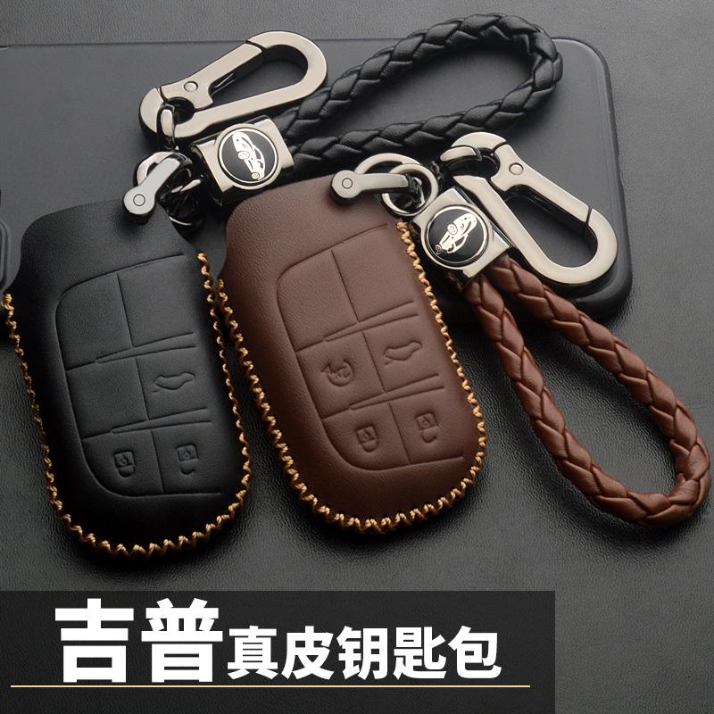 吉普自由光钥匙包专用jeep指南者车钥匙套真皮大切诺基车钥匙壳扣