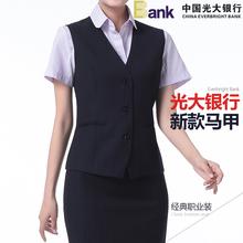 新款光大银行行服衬衫马甲女士背心光大行服工作服马甲褂子职业装