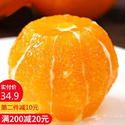 田园哥 橙子赣南脐橙新鲜应季水果甜心橙手剥橙5斤精品中大果