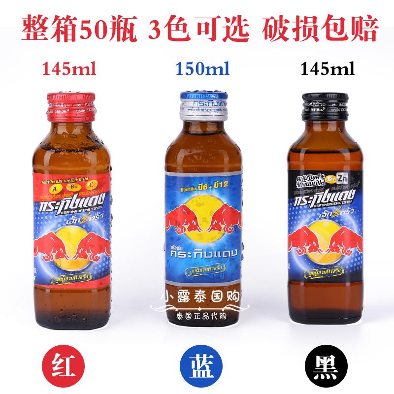 进口红牛维生素功能饮料红牛强化型玻璃瓶装3合1整箱50瓶秒杀包邮