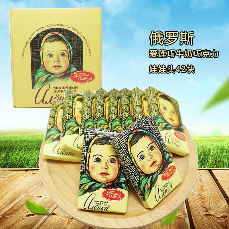Package mail Russian imported big head doll chocolate ailianqiao snack gift doll head 42 yuan / box gift box