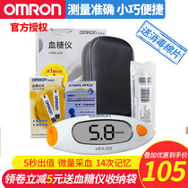 OMRON Blood glucose tester home medical automatic electronic glucose meter HEA-232 231 with test paper